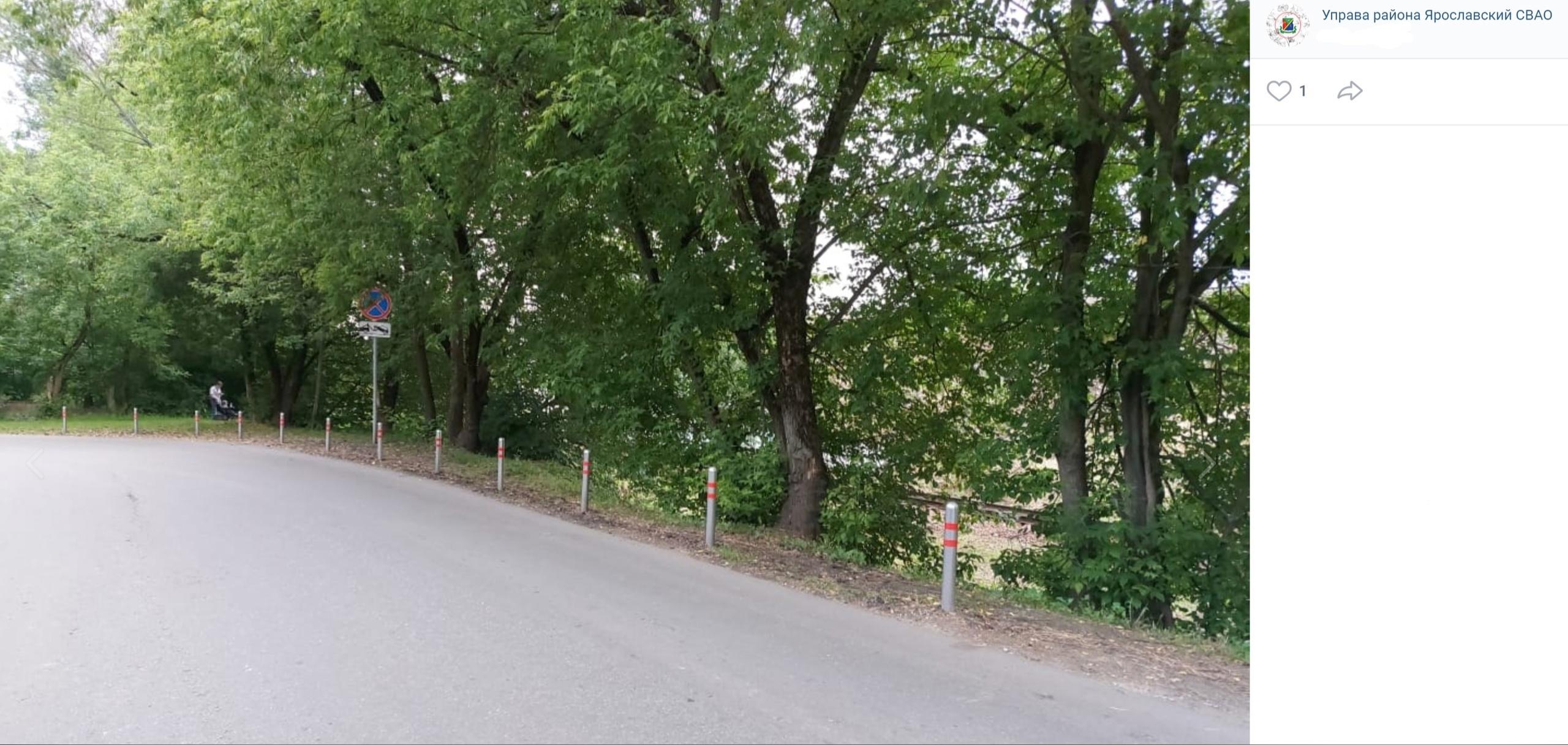 На трех улицах в Ярославском прошли работы по благоустройству территорий